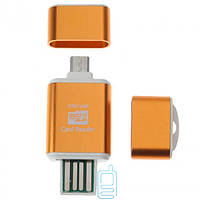 OTG Smart Card Reader USB+Micro SD+Micro USB золотистый
