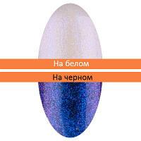 Топ голографический IRISK Holographic Top без липкого слоя, 5 мл,№4