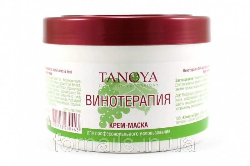 Крем-маска винотерапия Tanoya, 500 мл
