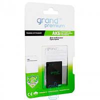 Аккумулятор Nokia BL-5CB 1050 mAh для 1800, 1280 AAAA/Original Grand