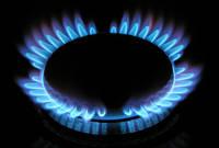 Запорная арматура для газопровода