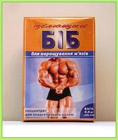 Целительный боб, протеины для наращивания мышц