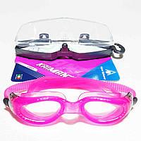 Очки для плавания KAIMAN LADIES