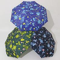 Женский зонт небольшого размера полный автомат в горох