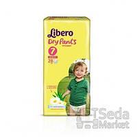 Подгузники-трусики детские Libero Dry Pants 7 16-26 кг 28 шт.