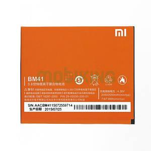 Оригинальная батарея Xiaomi Redmi 1S (BM41) для мобильного телефона, аккумулятор для смартфона.