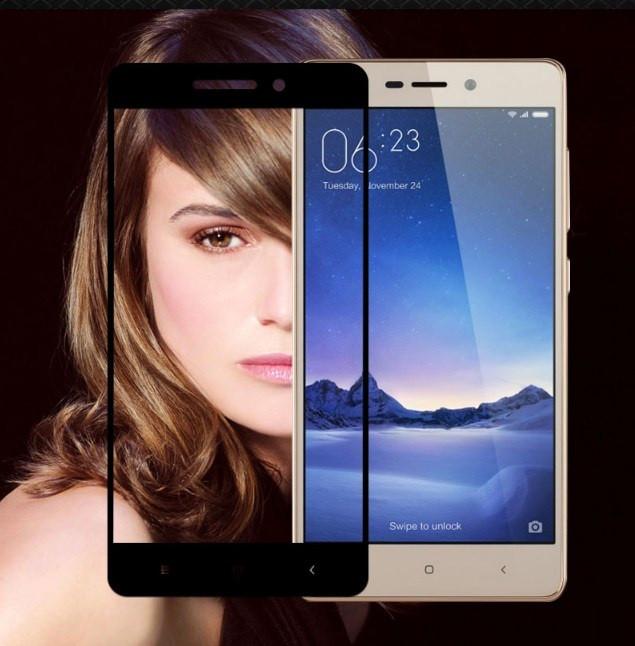 Full Cover защитное стекло для Xiaomi Redmi 3 / 3s / 3x / 3 Pro - Black