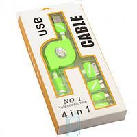 USB кабель 4in1 Рулетка 4S-5S-Micro-Micro 3.0 type B плоский салатовый