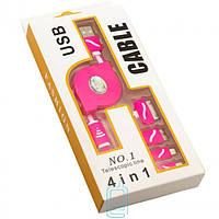 USB кабель 4in1 Рулетка 4S-5S-Micro-Micro 3.0 type B плоский розовый