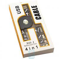 USB кабель 4in1 Рулетка 4S-5S-Micro-Micro 3.0 type B плоский серый