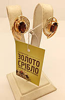 """Серьги золотые с бриллиантами, б/у, Комиссионный интернет магазин """"Золото и Серебро""""."""