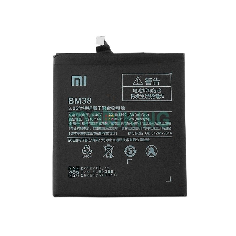 Оригинальная батарея Xiaomi Mi4s (BM38) для мобильного телефона, аккумулятор для смартфона.