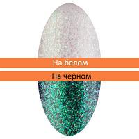 Топ голографический IRISK Holographic Top без липкого слоя, 10 гр, №5