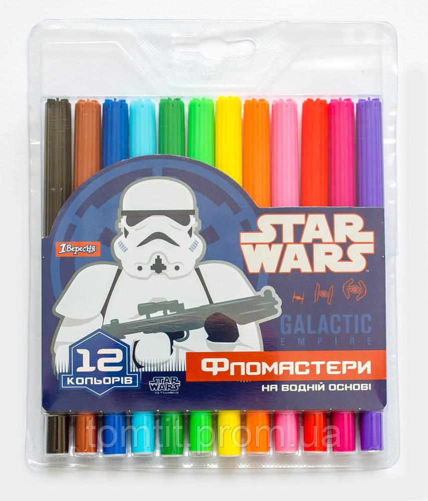 """Фломастеры """"STAR WARS - Звёздные войны"""" 12 цветов, ТМ """"1 Вересня"""""""