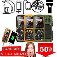 Противоударный телефон Guophone V3S  ВЛАГО И ПЫЛЕ ЗАЩИЩЕННЫЙ ТЕЛЕФОН)