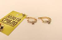 Серьги золотые с бриллиантами 0.14 карат, классика, продам Киев.