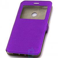 Чехол-книжка Modern с окном Xiaomi 4S Фиолетовый