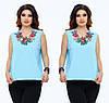 """Стильная блузка для пышных дам """" Цветы вышивка """" Dress Code"""