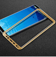 3D защитное стекло для Samsung Galaxy S8 (SM-G950F) - Gold