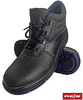 Ботинки защитные BRREIS-BN