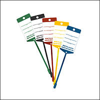 Бирка для ключей SKYLAND SL 091 (синяя, красная, зелёная, жёлтая, белая).