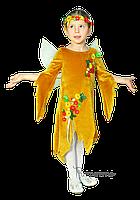 Эльф Осень карнавальный костюм детский