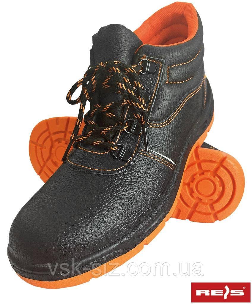 Ботинки защитные BRREIS-BP
