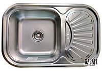 Кухонная стальная мойка (75*49*18 см) Galati Stelă Satin 8475