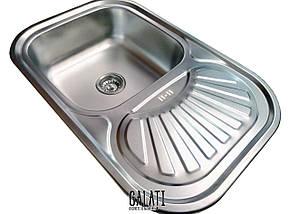 Мойка на кухню из нержавеющей стали (75*49*18 см) Galati Stelă Satin 8475, фото 3