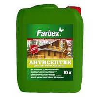 Антисептик для дерева FARBEX 10 л