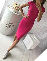 Платье футляр Midi цвета в ассортименте розовый