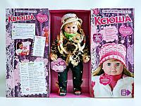 """Интерактивная кукла """"Ксюша"""" 5335, говорит, моргает,шевелит губами,поворачивает голову"""