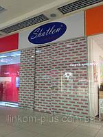 """Открытие нового магазина """"Shatlen"""""""