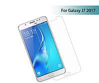 Защитное стекло Glass для Samsung Galaxy J7 2017 J730