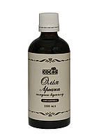 Масло Арганы органическое, 100мл, Cocos ТМ