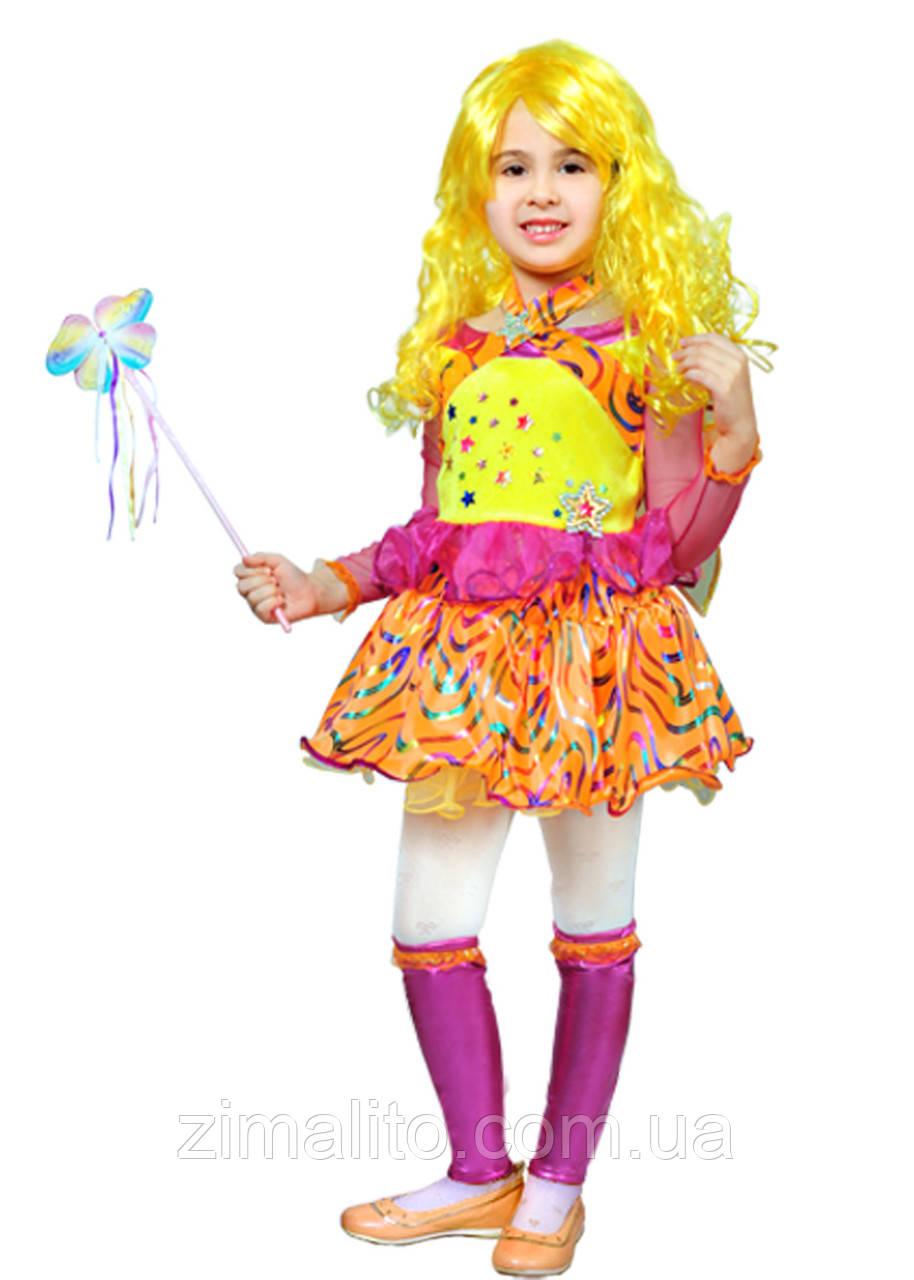 """Фея """"Стелла"""" карнавальный костюм детский"""