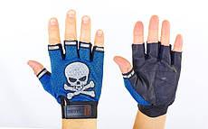 Велоперчатки текстильные Skull
