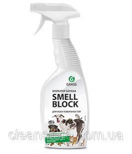 "Средство против запаха Grass ""Smell Block"", 600 мл., фото 2"
