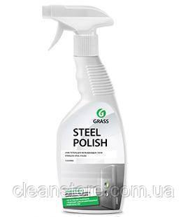 """Средство для очистки изделий из нержавеющей стали Grass """"Steel Polish"""", 600 мл."""