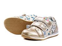 Детская спортивная обувь. Кроссовки для девочек оптом от фирмы Y.Top H17255-20 (8 пар, 22-27)