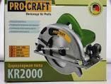 Дисковая пила Procraft 2000