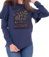 Батник с рюшами со звездой коттоновый женский Absolute Star (двунитка) , фото 1