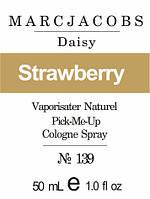 Парфумерний концентрат для жінок 139 «Marc Jacobs Daisy» 50 мл