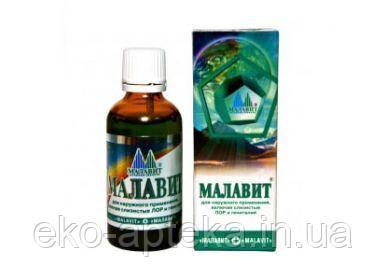 Малавит, 30мл, противовоспалительное, антисептическое, обезболивающее