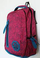 Школьные рюкзаки А-41