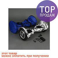 """Гироскутер гироборд Bluetooth А 8-7 / 772-А8-7 Classic 10"""" / транспорт для перемещения"""