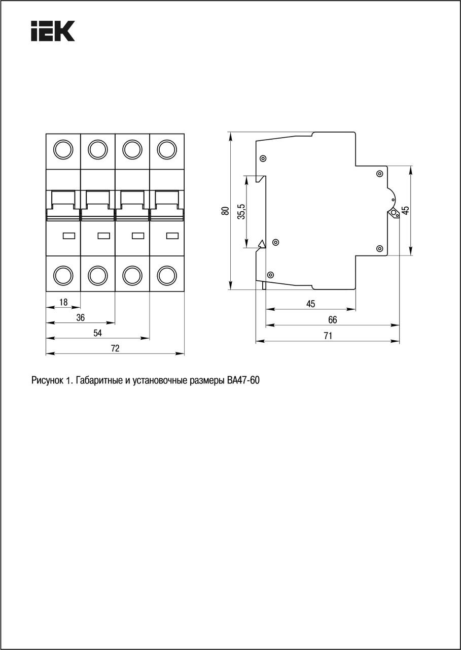 Авт.выкл. ВА 47-60 3Р 63А 6 кА х-ка B IEK