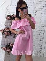 Платье Волан  пышное  42 44 46 48 50 Р