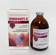Лінкофорт-К 100 мл ін'єкційний р-н