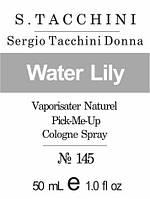 Парфюмерное масло «Sergio Tacchini Donna Sergio Tacchini»